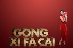 Κινεζική γυναίκα στο angpao εκμετάλλευσης ιματισμού tradional Στοκ εικόνες με δικαίωμα ελεύθερης χρήσης