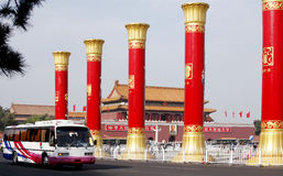 κινεζική διακόσμηση ημέρας εθνική Στοκ Φωτογραφία