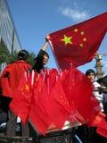 Κινεζική εθνική μέρα Στοκ εικόνες με δικαίωμα ελεύθερης χρήσης