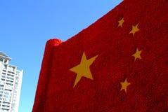 Κινεζική εθνική σημαία φιαγμένη από λουλούδι Στοκ Φωτογραφίες
