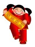 κινεζική επιθυμία κυλίν&delta Στοκ Εικόνες