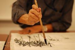 κινεζική ζωγραφική βουρτσών Στοκ Εικόνα
