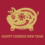 κινεζική καλή χρονιά Έτος του χοίρου ελεύθερη απεικόνιση δικαιώματος