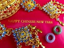 κινεζική καλή χρονιά Κόκκινο πακέτο στοκ φωτογραφία με δικαίωμα ελεύθερης χρήσης