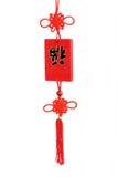 κινεζική καλημάνα στοκ φωτογραφίες