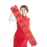 κινεζική καλή χρονιά γυναίκα που παρουσιάζει κόκκινα couplets Στοκ φωτογραφία με δικαίωμα ελεύθερης χρήσης