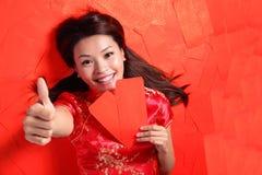 κινεζική καλή χρονιά Στοκ Εικόνα