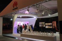 Κινεζική κινητή τηλεφωνική εταιρεία Huawei Στοκ φωτογραφίες με δικαίωμα ελεύθερης χρήσης