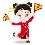 Κινεζική κοριτσιών σημαία φεστιβάλ εκμετάλλευσης χορτοφάγος Διανυσματική απεικόνιση