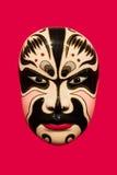 κινεζική μάσκα Στοκ εικόνα με δικαίωμα ελεύθερης χρήσης