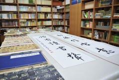 Κινεζική μελέτη στοκ φωτογραφία