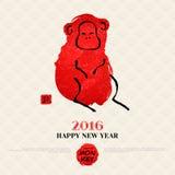 Κινεζική νέα ευχετήρια κάρτα έτους με το χέρι που σύρεται Στοκ φωτογραφία με δικαίωμα ελεύθερης χρήσης