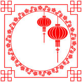 Κινεζική νέα ευχετήρια κάρτα έτους διανυσματική απεικόνιση