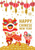 Κινεζική νέα διανυσματική έννοια χορού λιονταριών έτους Στοκ Εικόνες