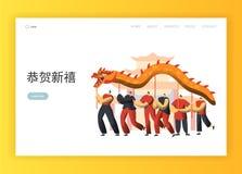 Κινεζική νέα προσγειωμένος σελίδα κοστουμιών φιδιών Dagon έτους Χαρακτήρας ανατολικών ασιατικός σεληνιακός διακοπών στο εθνικό έμ απεικόνιση αποθεμάτων