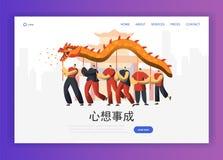 Κινεζική νέα προσγειωμένος σελίδα φεστιβάλ φιδιών Dagon έτους Ασιατικός σεληνιακός χαρακτήρας διακοπών της Ασίας Zodiac στο έμβλη απεικόνιση αποθεμάτων
