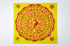 Κινεζική παράδοση εγγράφου κινέζικων ειδώλων για τα περασμένα μακριά πνεύματα προγόνων ` s στοκ φωτογραφία με δικαίωμα ελεύθερης χρήσης