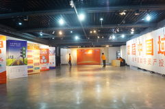 Κινεζική περιοχών Σύνοδος Κορυφής επένδυσης προτερημάτων φεστιβάλ και της Κίνας ψηφιακή Στοκ φωτογραφία με δικαίωμα ελεύθερης χρήσης