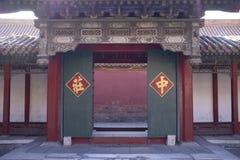 κινεζική πόρτα παραδοσια& Στοκ Εικόνες