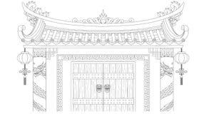 Κινεζική πύλη για το χρωματισμό του βιβλίου και του στοιχείου σχεδίου επίσης corel σύρετε το διάνυσμα απεικόνισης ελεύθερη απεικόνιση δικαιώματος