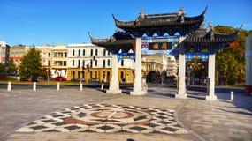 Κινεζική πύλη κήπων, Dunedin, Νέα Ζηλανδία Στοκ εικόνα με δικαίωμα ελεύθερης χρήσης