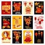 Κινεζική σεληνιακή νέα ευχετήρια κάρτα διακοπών έτους Στοκ Εικόνα