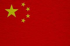 Κινεζική σημαία της σύστασης εγγράφου της Κίνας Στοκ εικόνα με δικαίωμα ελεύθερης χρήσης