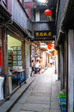 Κινεζική σκηνή οδών Στοκ φωτογραφία με δικαίωμα ελεύθερης χρήσης