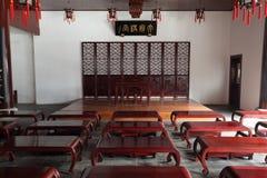 κινεζική τάξη παλαιά Στοκ εικόνες με δικαίωμα ελεύθερης χρήσης