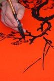 Κινεζική τέχνη ζωγραφικής και καλλιγραφίας. Στοκ Εικόνες