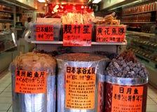 Κινεζική υπεραγορά, Βανκούβερ στοκ φωτογραφίες