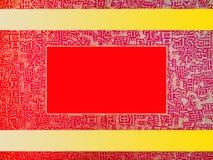 κινεζική χρυσή επιστολή Στοκ φωτογραφίες με δικαίωμα ελεύθερης χρήσης