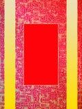 κινεζική χρυσή επιστολή Στοκ Φωτογραφίες