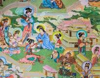 Κινεζική mural τέχνη ζωγραφικής Στοκ εικόνες με δικαίωμα ελεύθερης χρήσης