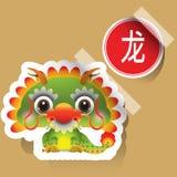 Κινεζική Zodiac αυτοκόλλητη ετικέττα δράκων σημαδιών Στοκ φωτογραφία με δικαίωμα ελεύθερης χρήσης
