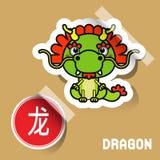 Κινεζική Zodiac αυτοκόλλητη ετικέττα δράκων σημαδιών Στοκ Φωτογραφία
