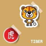 Κινεζική Zodiac αυτοκόλλητη ετικέττα τιγρών σημαδιών Στοκ Εικόνα
