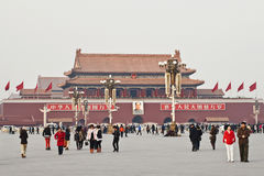 Κινεζικοί τουρίστες στο πλατεία Tiananmen, Πεκίνο, Κίνα Στοκ φωτογραφίες με δικαίωμα ελεύθερης χρήσης