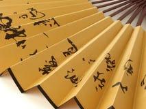 κινεζικός ανεμιστήρας Στοκ Εικόνες