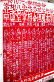 Κινεζικός αφηγητής τύχης στοκ φωτογραφίες με δικαίωμα ελεύθερης χρήσης