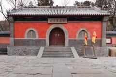Κινεζικός βουδιστικός ναός Στοκ Εικόνες