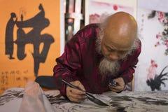 Κινεζικός ζωγράφος σε Shenzhen Κίνα Στοκ Φωτογραφία