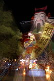 κινεζικός Θεός τύχης Στοκ φωτογραφίες με δικαίωμα ελεύθερης χρήσης