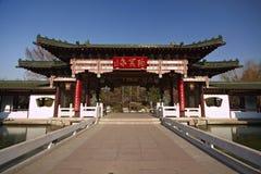 κινεζικός ιστορικός κτη&rh Στοκ φωτογραφία με δικαίωμα ελεύθερης χρήσης