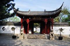 Κινεζικός κήπος - κύρια πύλη Στοκ φωτογραφία με δικαίωμα ελεύθερης χρήσης