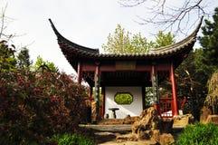 Κινεζικός κήπος - μικρό περίπτερο Στοκ εικόνες με δικαίωμα ελεύθερης χρήσης
