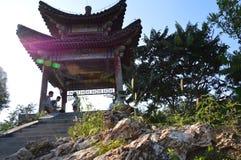 Κινεζικός κήπος τοπίων βουνών Στοκ Εικόνες