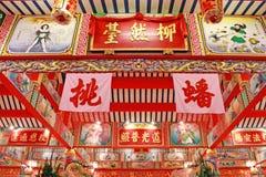 κινεζικός ναός Στοκ φωτογραφία με δικαίωμα ελεύθερης χρήσης