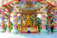 Κινεζικός ναός Najasaataichue Στοκ Εικόνα