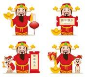 κινεζικός πλούτος Θεών Κινεζική νέα ευχετήρια κάρτα έτους 2018 Σύνολο απεικόνιση αποθεμάτων